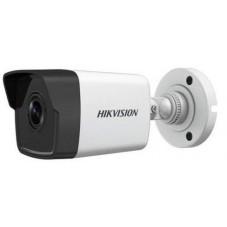 Hikvision bullet...
